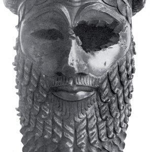Nie tylko Hammurabi!